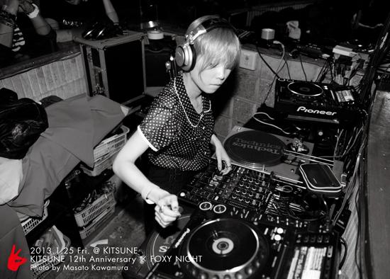 kitsune_foxy_550-394