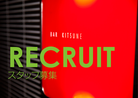 kitsune_recruit_550-394