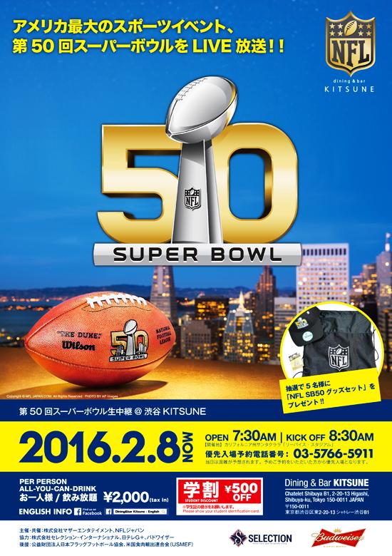 superbowl_2016_A1_ol