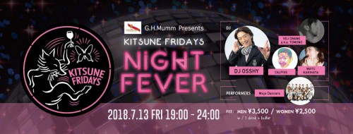 180618_0713-KITSUNE-FRIDAYS_fb-COVER