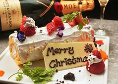 クリスマスディナー2020のご紹介