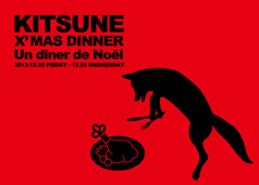 2013 KITSUNE CHRISTMAS DINNER