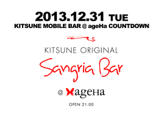 2013.12.31 KITSUNE Mobile Bar @ ageHa