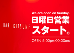 We are open every Sunday!!