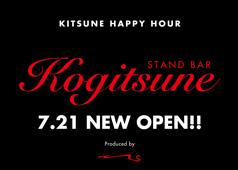 "7.21 STANDBAR ""KOGITSUNE"" NEW OPEN!!"