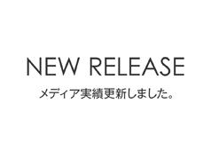 清水翔太 Shota Shimizu「BYE×BYE」PV
