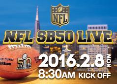 2016.2.8 NFL SUPER BOWL LIVE VIEWING