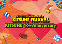 2017.1.27 KITSUNE 16th ANNIVERSARY