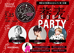 """5.25 -KITSUNE FRIDAYS – """"SOBA PARTY"""""""